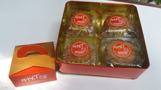 Deluxe Gift Set w Box of 1